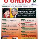 摂理news01